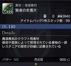 3840.JPG