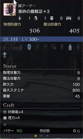 4-3-1-1.JPG