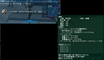 ヨシツネおもいやり品.jpg