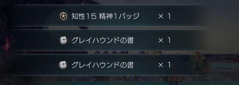 ・・・2.JPG