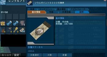 神戦のこり品.jpg